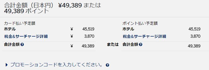 f:id:t-nanami:20171205134412p:plain