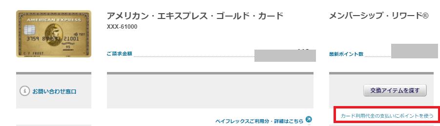 f:id:t-nanami:20171206165148p:plain
