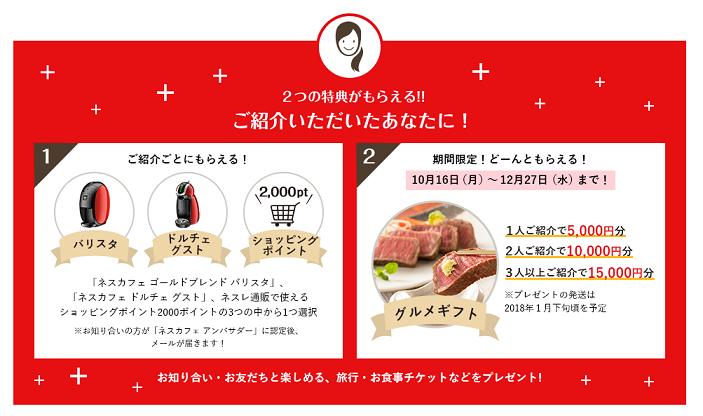 f:id:t-nanami:20171209104112p:plain