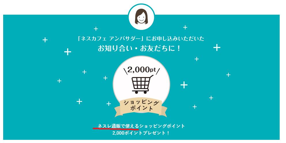 f:id:t-nanami:20171209104158p:plain