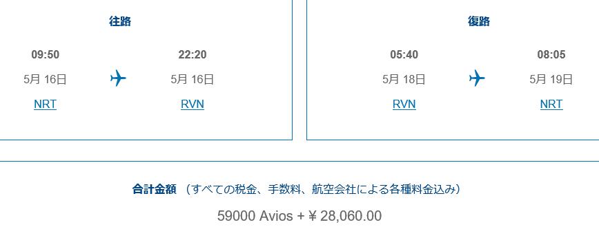 f:id:t-nanami:20171215155606p:plain