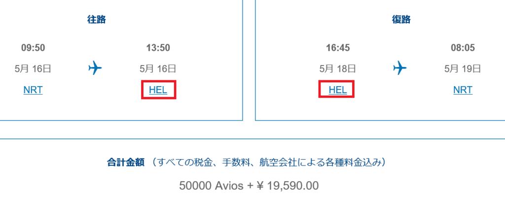 f:id:t-nanami:20171216112800p:plain