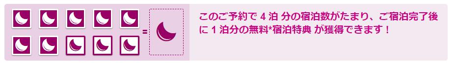 f:id:t-nanami:20171218114235p:plain