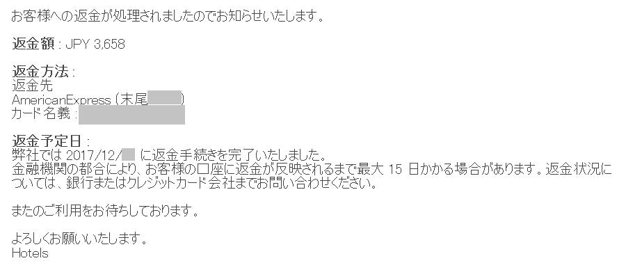 f:id:t-nanami:20171222150201p:plain