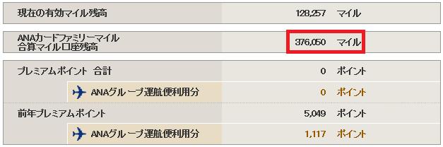 f:id:t-nanami:20171230182834p:plain