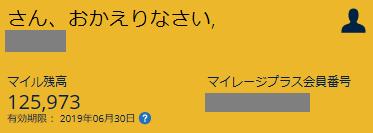 f:id:t-nanami:20171230194437p:plain