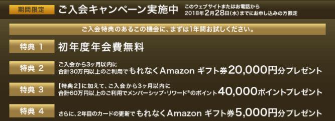 f:id:t-nanami:20180102214910p:plain