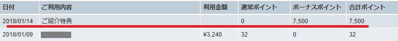 f:id:t-nanami:20180114185319p:plain