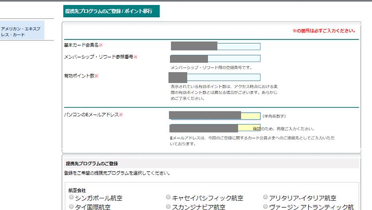 f:id:t-nanami:20180116173747p:plain