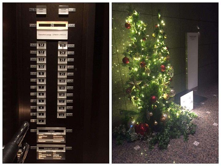 東京マリオットホテルのラウンジ入口の写真