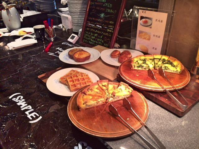 東京マリオットホテルの朝食のキッシュ
