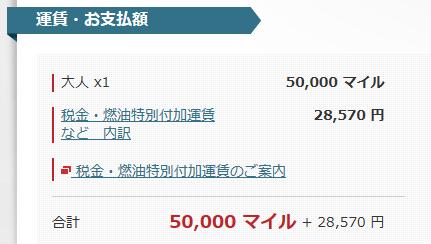 f:id:t-nanami:20180118110056p:plain