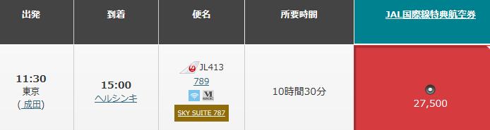 f:id:t-nanami:20180118112538p:plain