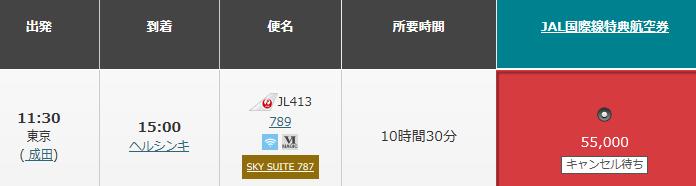 f:id:t-nanami:20180118112558p:plain