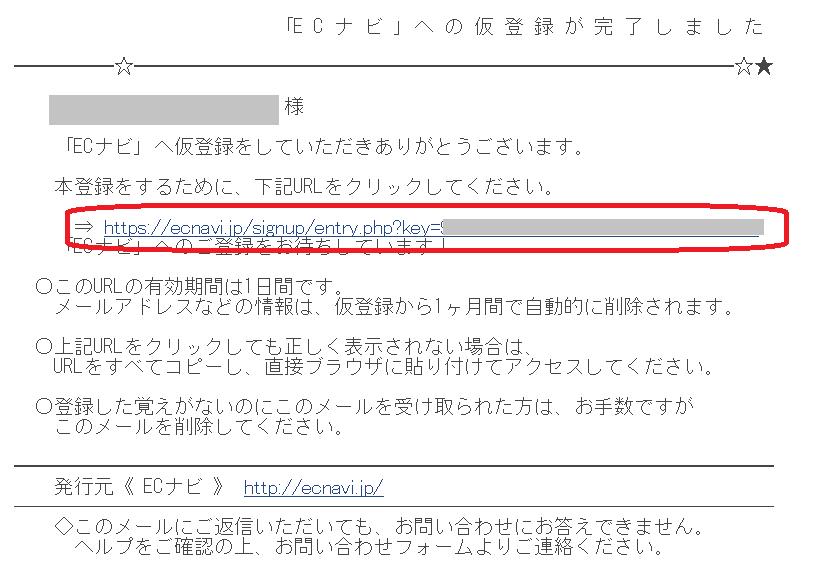 f:id:t-nanami:20180120124311p:plain