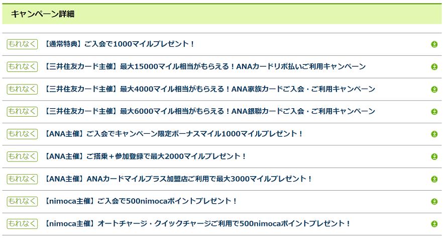 f:id:t-nanami:20180123105647p:plain