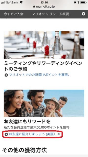 f:id:t-nanami:20180126132534p:plain