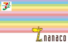 f:id:t-nanami:20180224172944p:plain