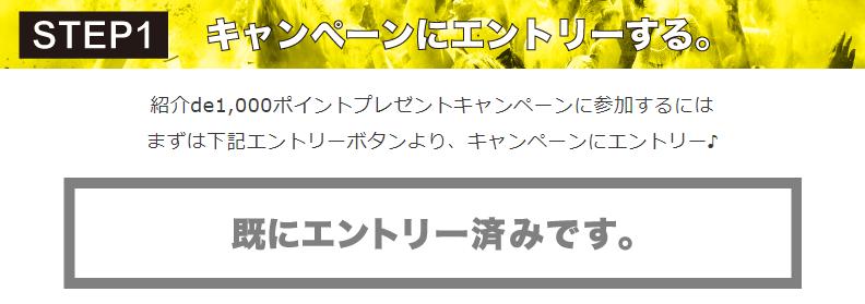f:id:t-nanami:20180303173317p:plain