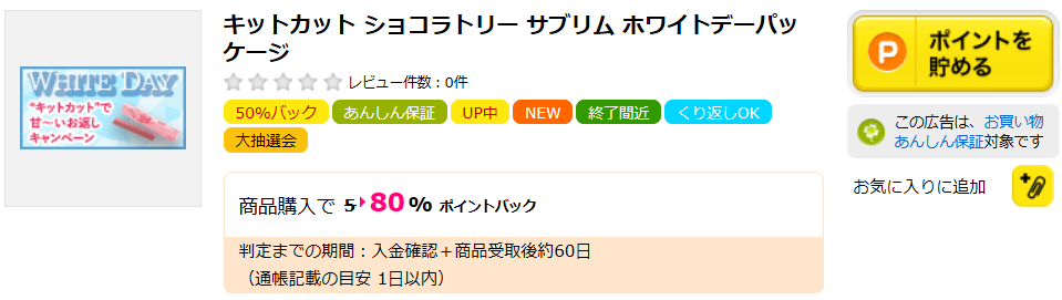 f:id:t-nanami:20180309121301p:plain