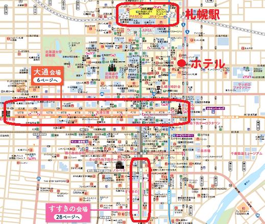 札幌雪まつりの会場図