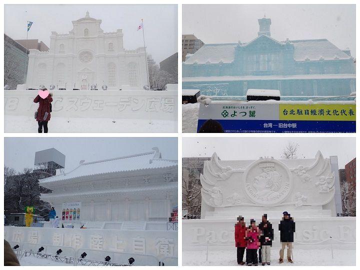 札幌雪まつり大通会場の雪像