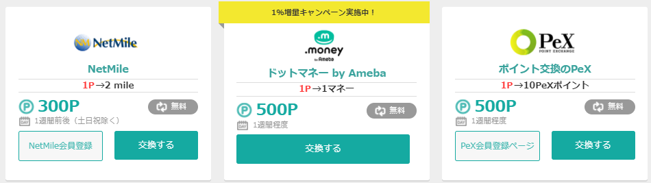 f:id:t-nanami:20180313145531p:plain
