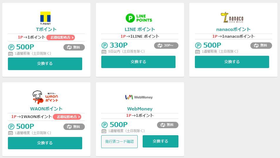 f:id:t-nanami:20180313150402p:plain
