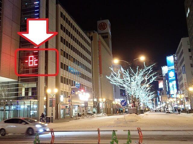 札幌の夜の風景