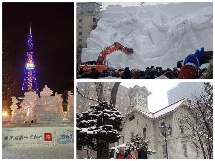 札幌冬の風景写真