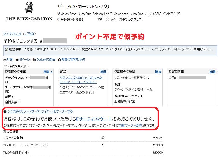 f:id:t-nanami:20180314161634p:plain