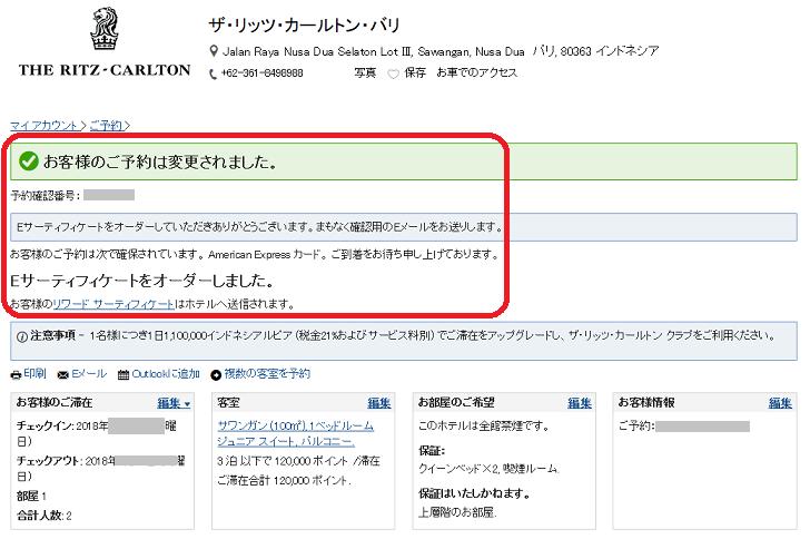 f:id:t-nanami:20180314161750p:plain