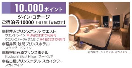 f:id:t-nanami:20180317150703p:plain