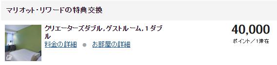 f:id:t-nanami:20180319152418p:plain