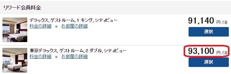 f:id:t-nanami:20180321132157p:plain