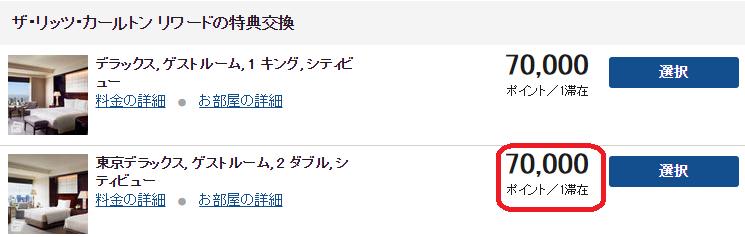 f:id:t-nanami:20180321132216p:plain