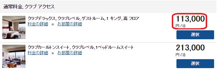 f:id:t-nanami:20180321132238p:plain