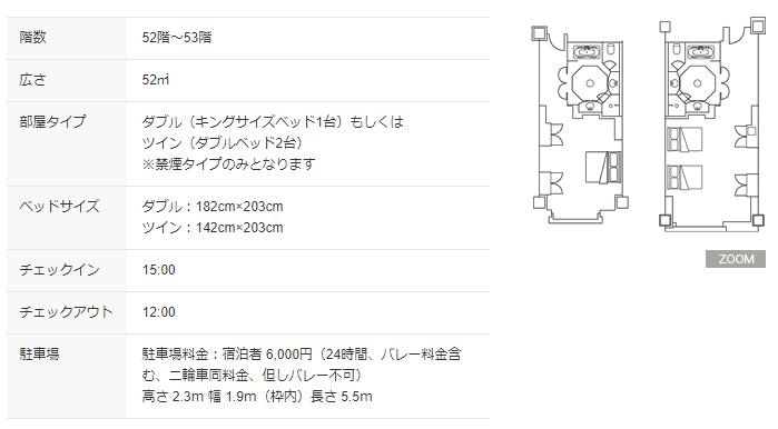 f:id:t-nanami:20180321145931p:plain