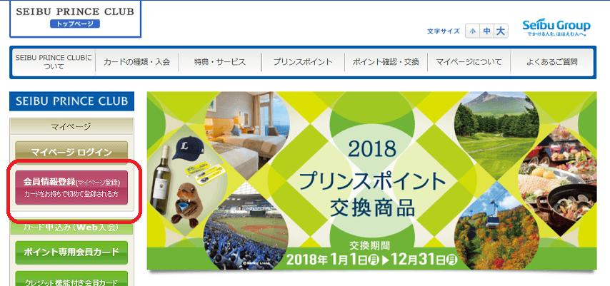 f:id:t-nanami:20180323153536p:plain