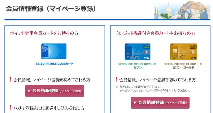 f:id:t-nanami:20180323153653p:plain