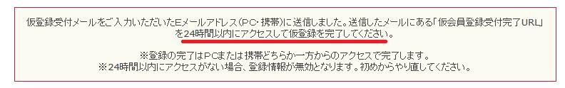 f:id:t-nanami:20180323153847p:plain