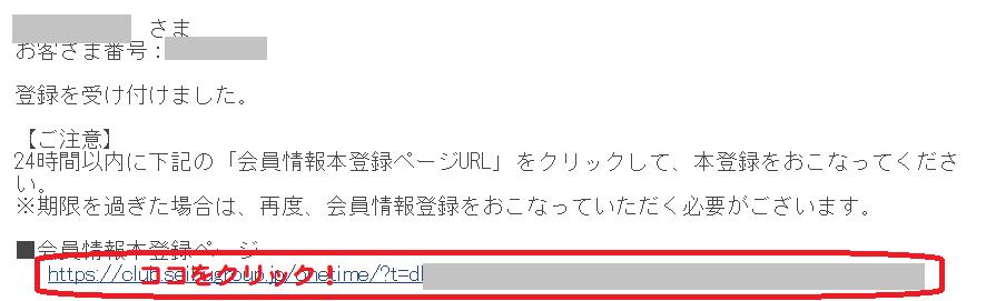 f:id:t-nanami:20180323153951p:plain