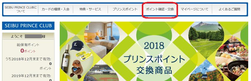 f:id:t-nanami:20180323164024p:plain