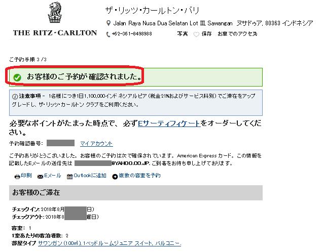 f:id:t-nanami:20180403154944p:plain