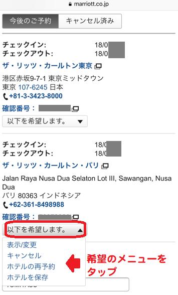f:id:t-nanami:20180403164954p:plain