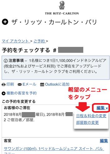 f:id:t-nanami:20180403165008p:plain