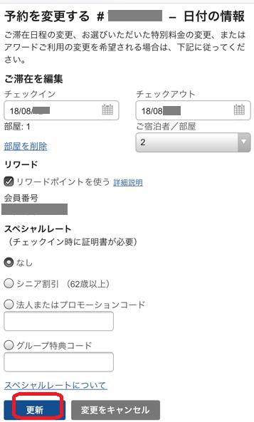 f:id:t-nanami:20180403165122p:plain