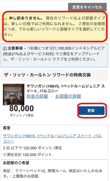 f:id:t-nanami:20180403165134p:plain