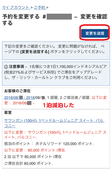 f:id:t-nanami:20180403165144p:plain