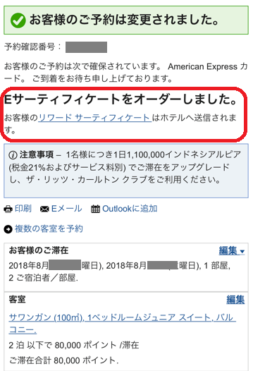 f:id:t-nanami:20180403165159p:plain